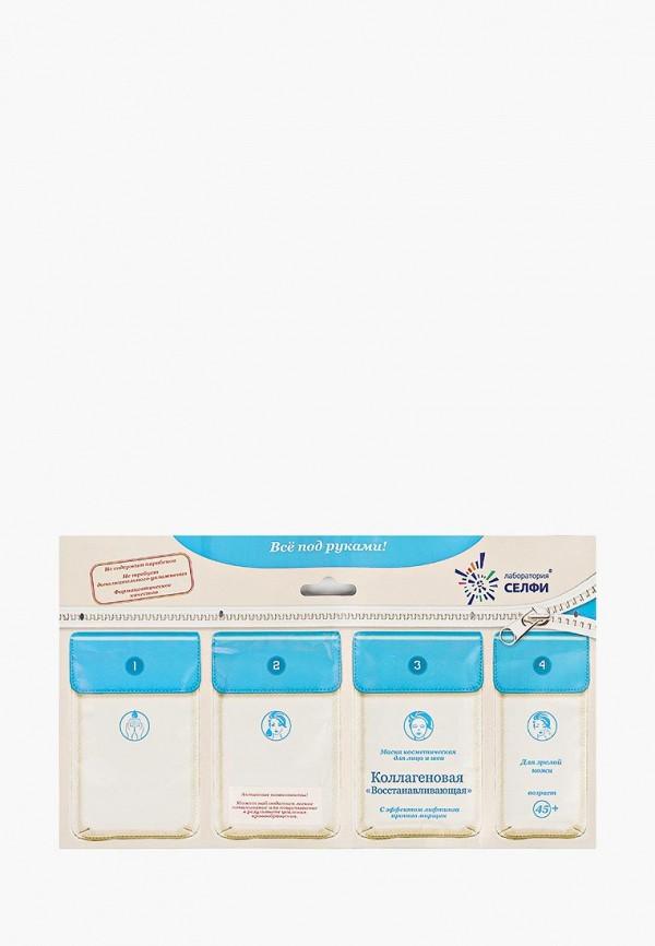 Купить Маска для лица Selfielab, «Коллагеновая восстанавливающая» для зрелой кожи, 45+ саше, se048lwebey0, прозрачный, Весна-лето 2019