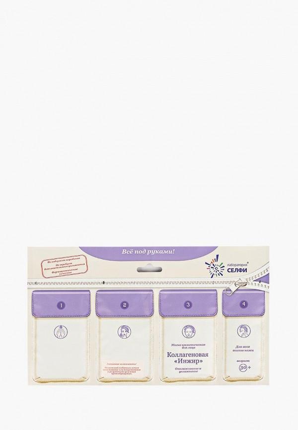 Купить Маска для лица Selfielab, «Коллагеновая Инжир» для всех типов кожи, 30+ саше, se048lwebey3, прозрачный, Весна-лето 2019