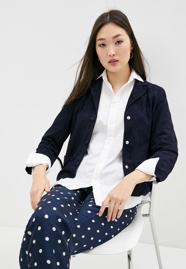 женская кожаные куртка seventy, синяя