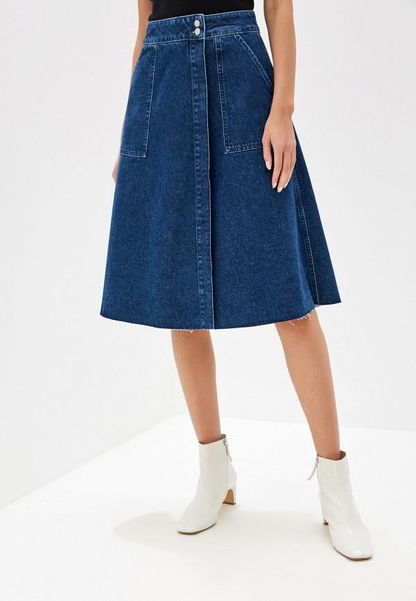 женская юбка selected femme, синяя
