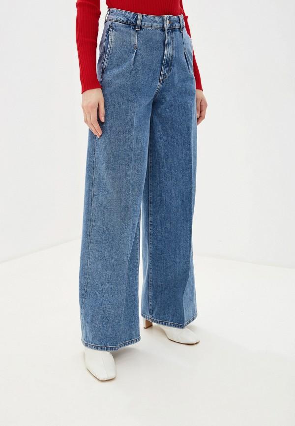 женские джинсы клеш selected femme, голубые