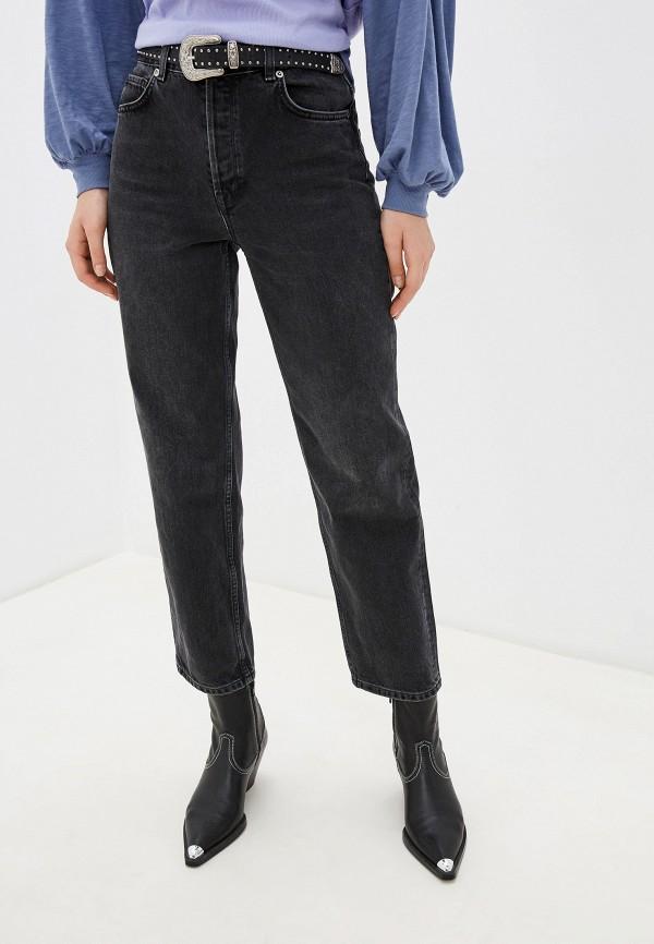 женские джинсы selected femme, серые