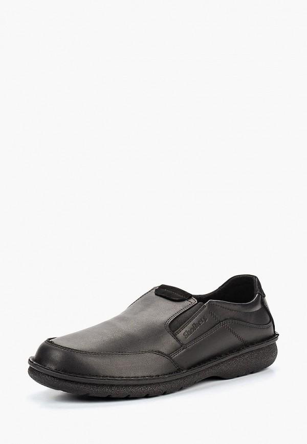 Лоферы Shoiberg Shoiberg SH003AMCKVY2 обувь shoiberg