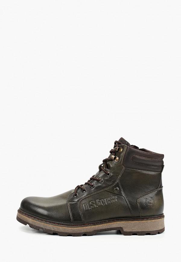 мужские ботинки shoiberg, хаки