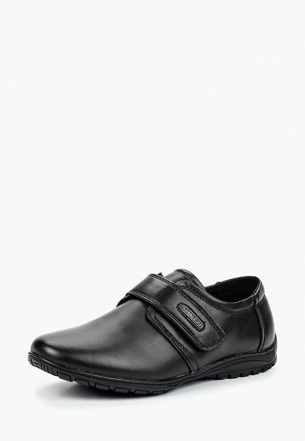 туфли shuzzi для мальчика, черные