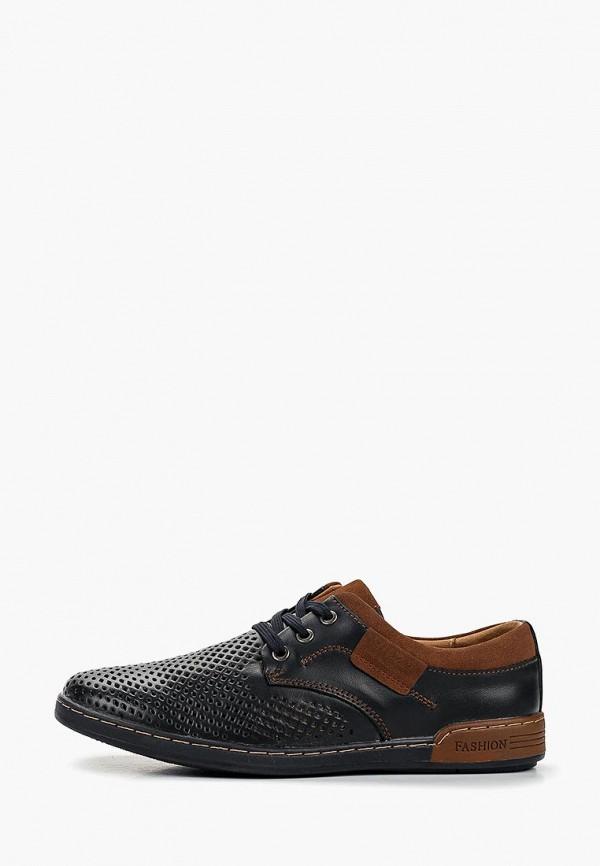 Ботинки Shuzzi Shuzzi SH015ABEIFI4 цена
