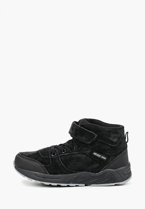 все цены на Ботинки Shuzzi Shuzzi SH015ABFYYR0 онлайн
