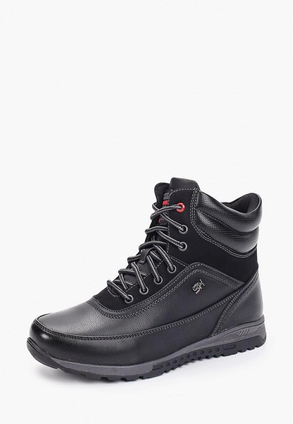 Фото 2 - Ботинки Shuzzi черного цвета