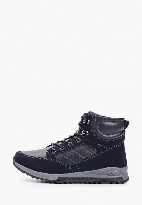 ботинки shuzzi для мальчика, синие