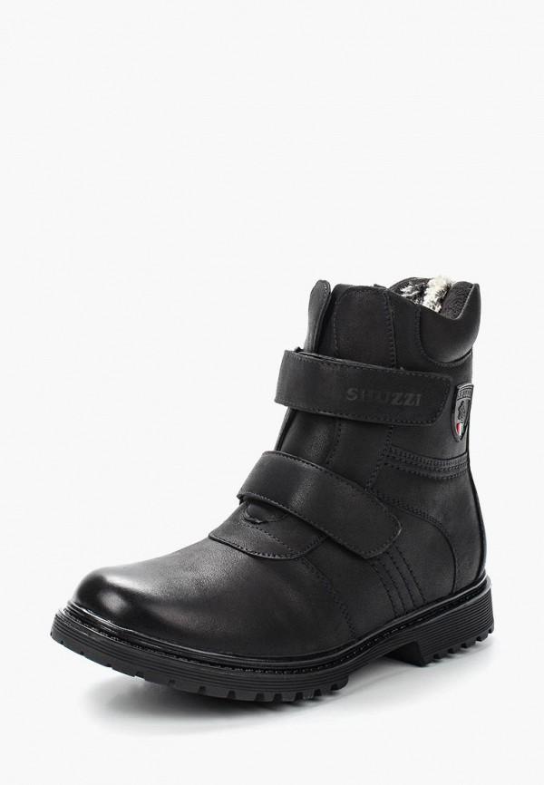 Ботинки Shuzzi Shuzzi SH015ABUVS33 ботинки shuzzi shuzzi sh015agcadk8