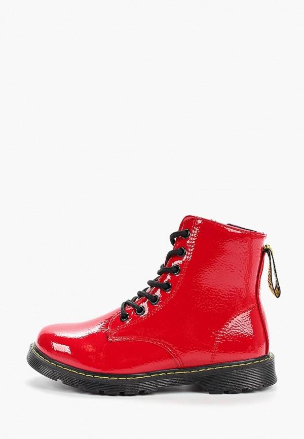 ботинки shuzzi для девочки, красные