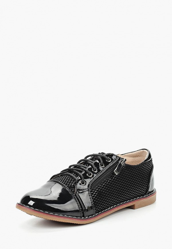 все цены на Ботинки Shuzzi Shuzzi SH015AGCACK9 онлайн