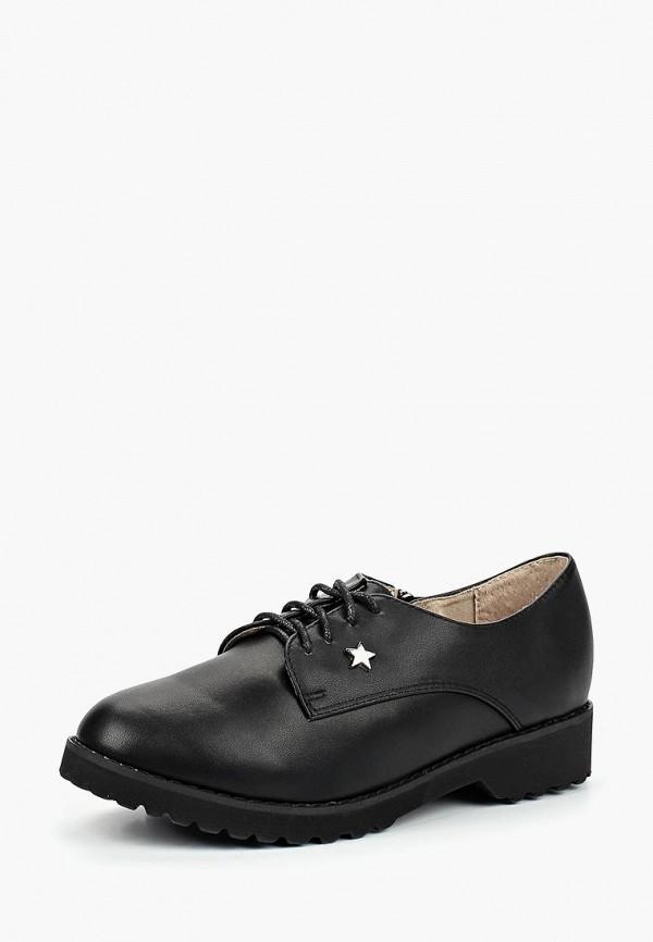 Ботинки Shuzzi Shuzzi SH015AGCACL1 ботинки shuzzi shuzzi sh015aguvm12