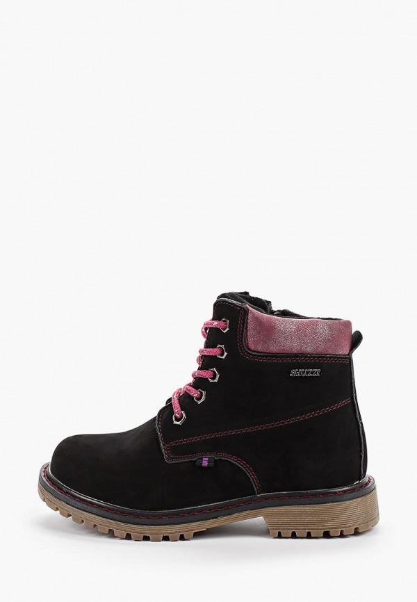 все цены на Ботинки Shuzzi Shuzzi SH015AGFYYR3 онлайн