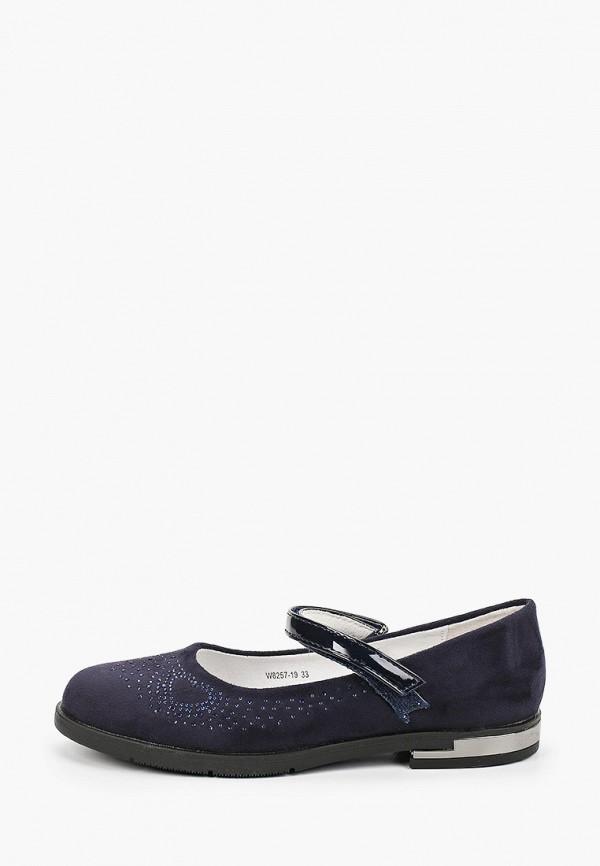туфли shuzzi для девочки, синие