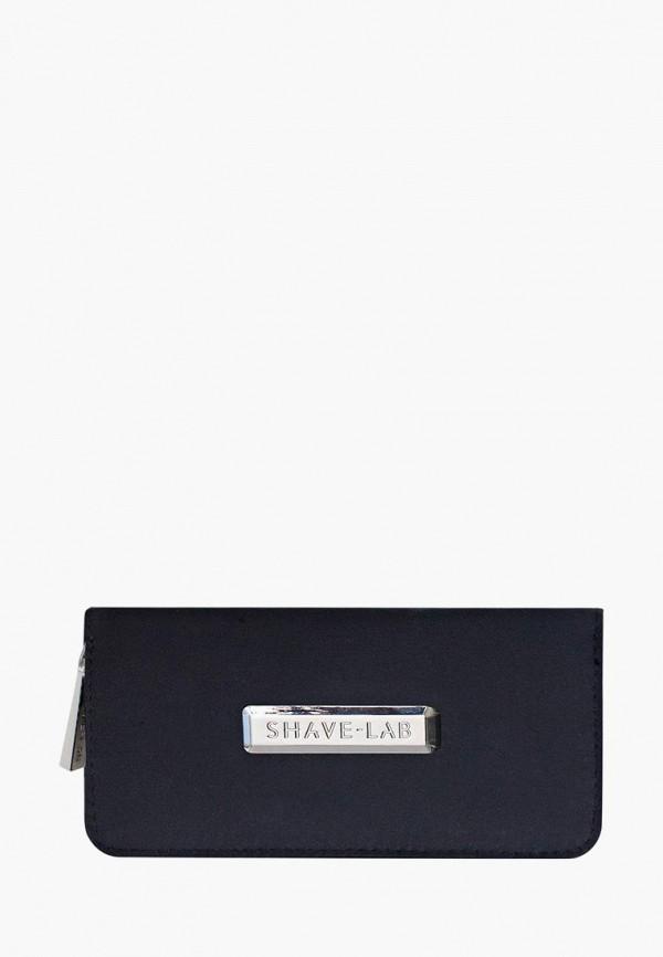 Чехол для хранения Shave Lab Shave Lab SH023LMDIXW6