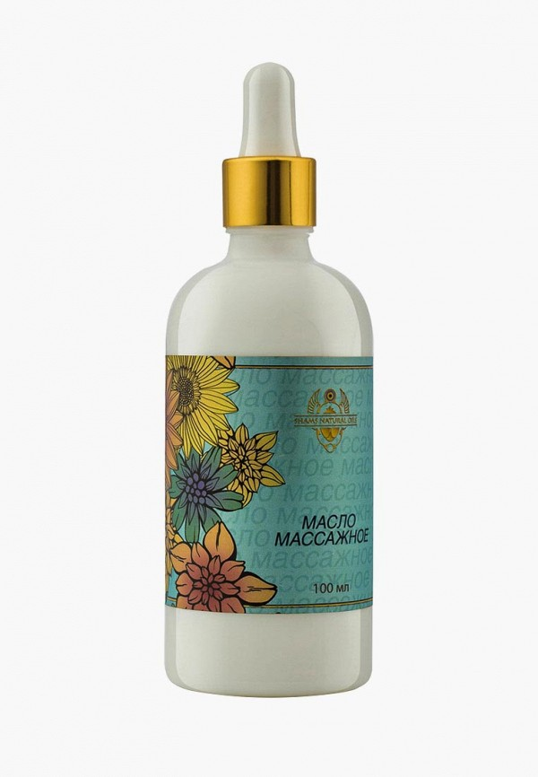 Масло массажное Shams Natural Oils Shams Natural Oils SH024LWDJHD5 цена