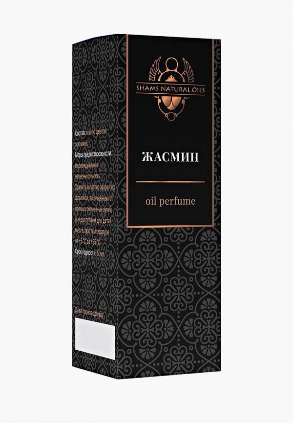 женские духи shams natural oils