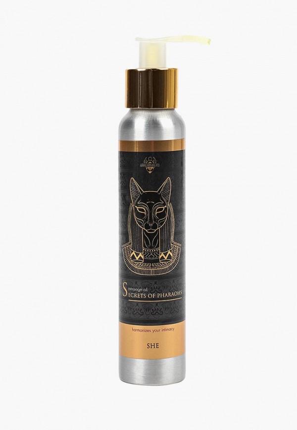 Масло для тела Shams Natural Oils