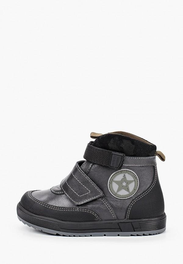 ботинки shagovita для мальчика, серые