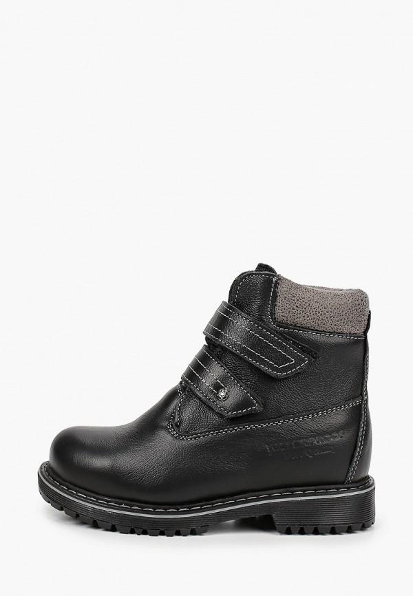 ботинки shagovita для мальчика, черные