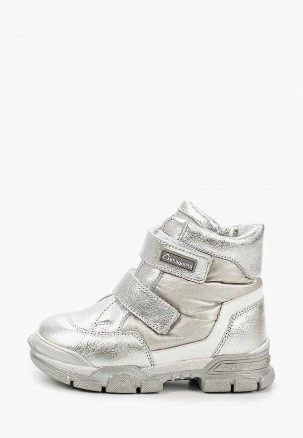 ботинки shagovita для девочки, серебряные