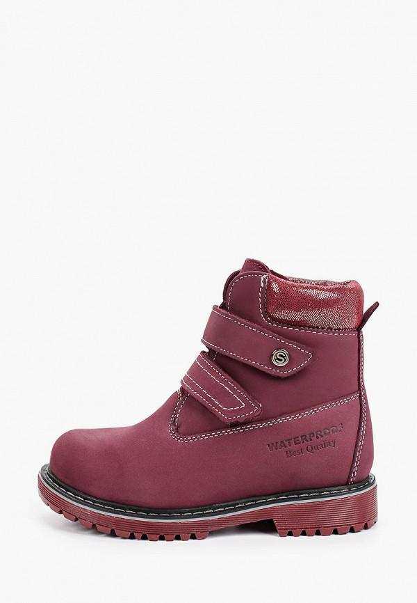 ботинки shagovita для девочки, бордовые