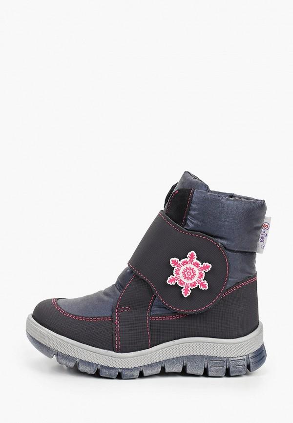 ботинки shagovita для девочки, синие