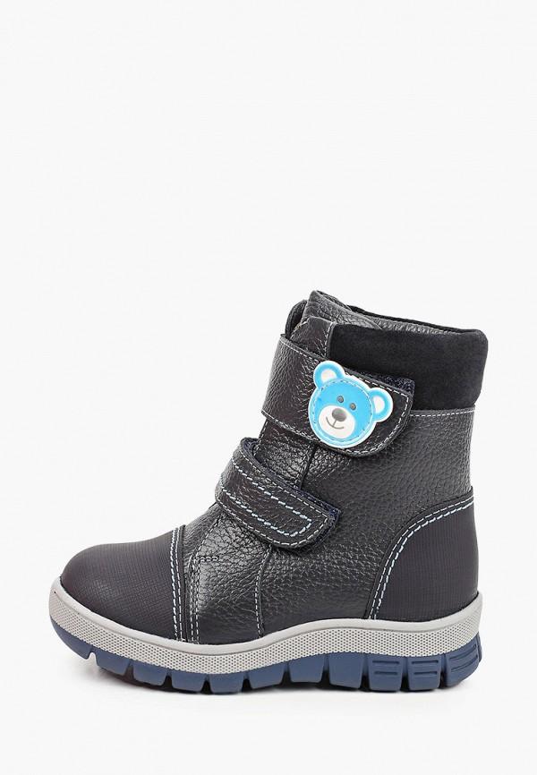 ботинки shagovita малыши, синие