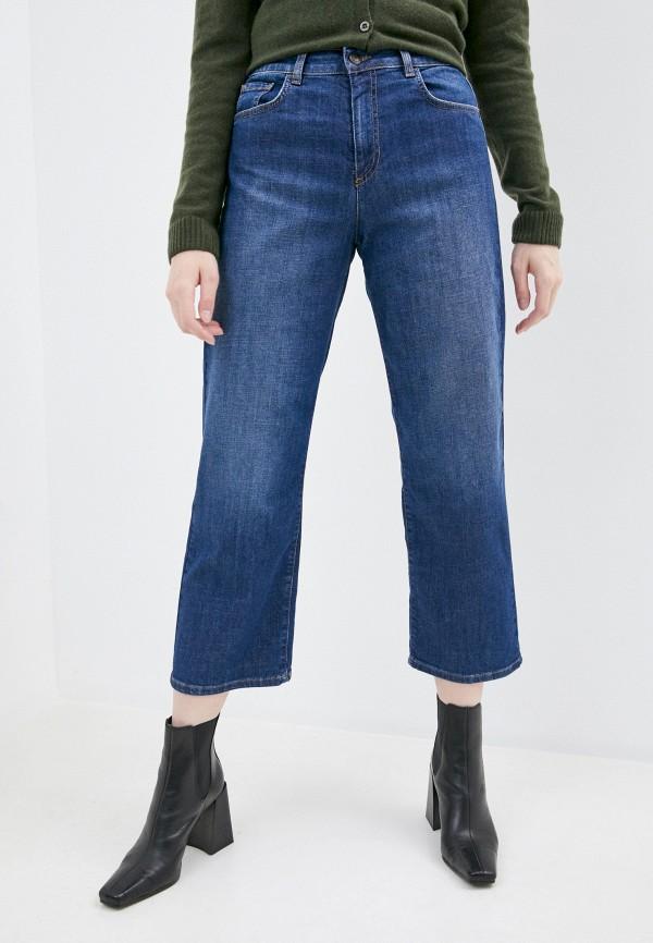женские джинсы клеш sisley, синие