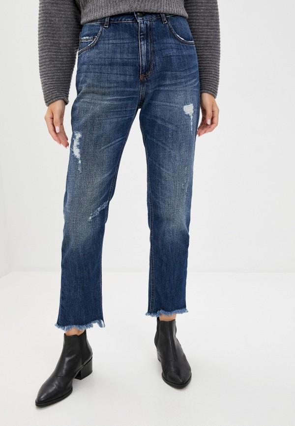 женские джинсы sisley, синие