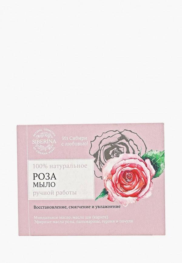 Мыло Siberina Siberina SI032LWEBFD9 мыло meishoku meishoku me033lwaypm2