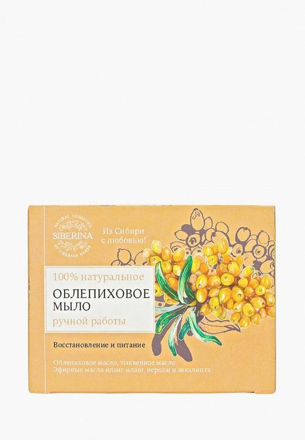 Мыло Siberina Siberina SI032LWEBFE0 мыло meishoku meishoku me033lwaypm2