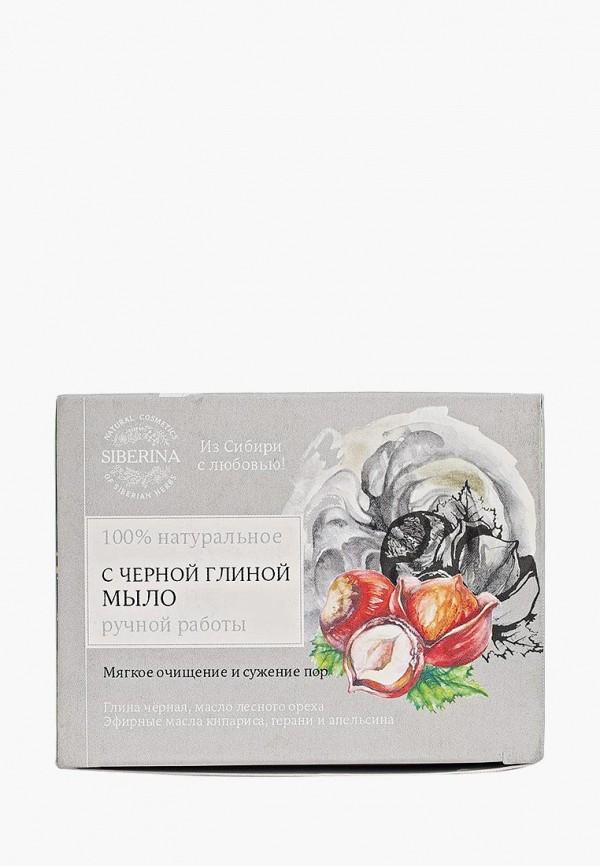 Мыло Siberina Siberina SI032LWEBFE2 мыло meishoku meishoku me033lwaypm2
