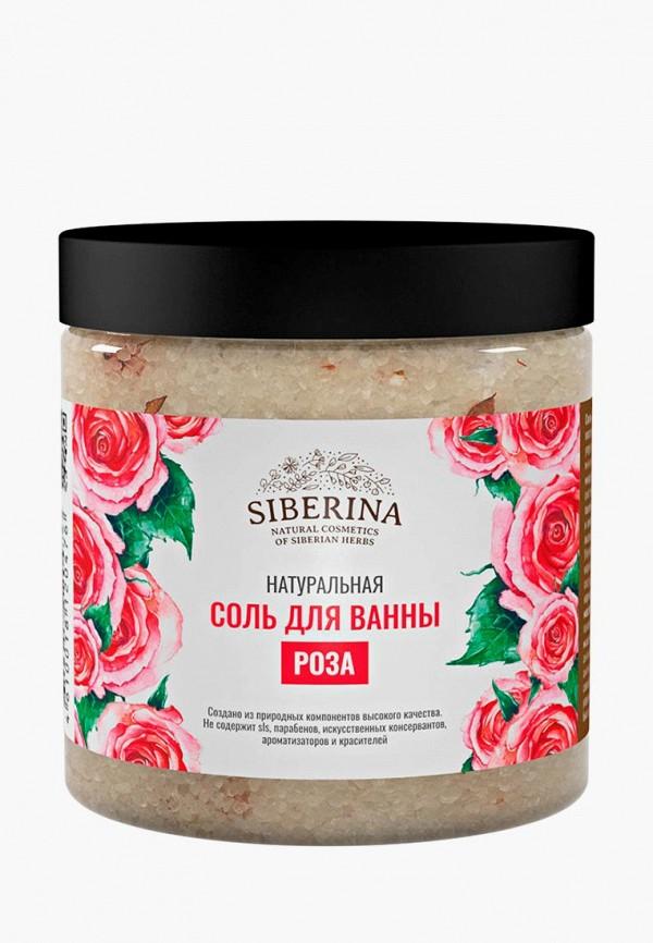 Соль для ванн Siberina Siberina SI032LWFEPS5 соль для ванн extra mineral натуральная соль мертвого моря для ванн чувственное папайя