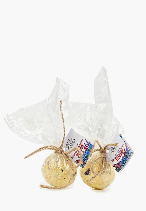 Соль для ванн Siberina Siberina SI032LWFXMW7 соль для ванны зейтун ароматизированная соль для ванн общеукрепляющая с маслами розового дерева сосны и розмарина