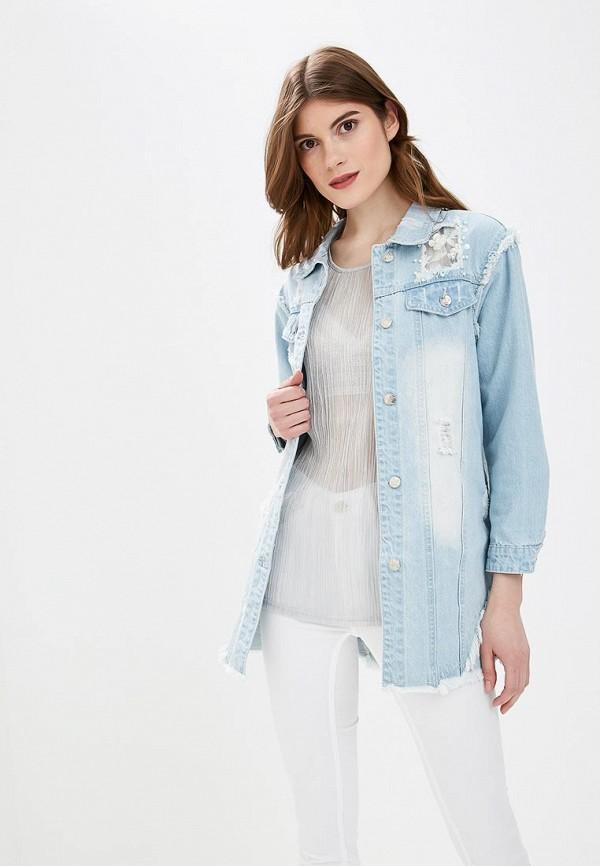 женская джинсовые куртка silvian heach, голубая