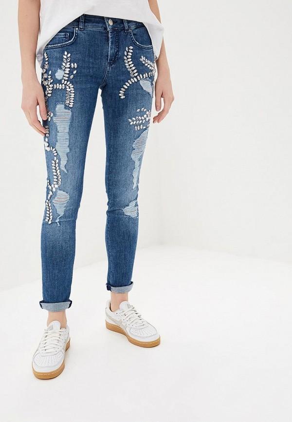 женские джинсы silvian heach, синие