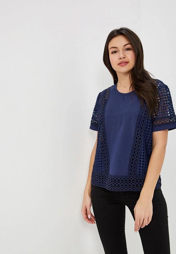 женская блузка silvian heach, синяя