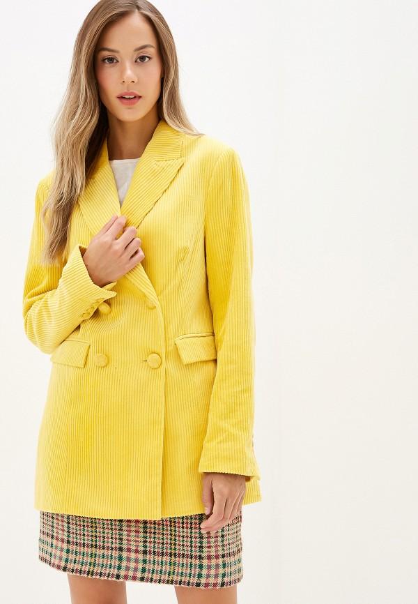 женский пиджак silvian heach, желтый