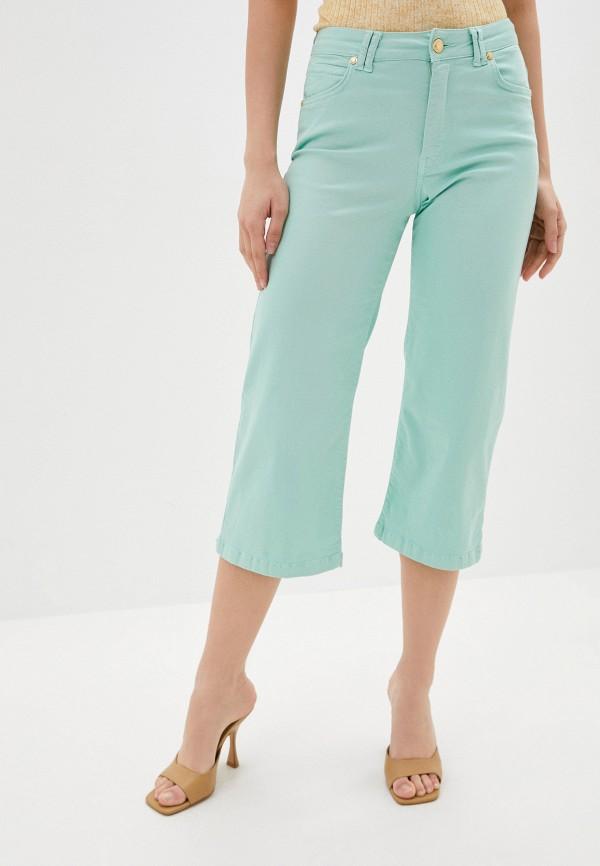 женские повседневные брюки silvian heach, бирюзовые