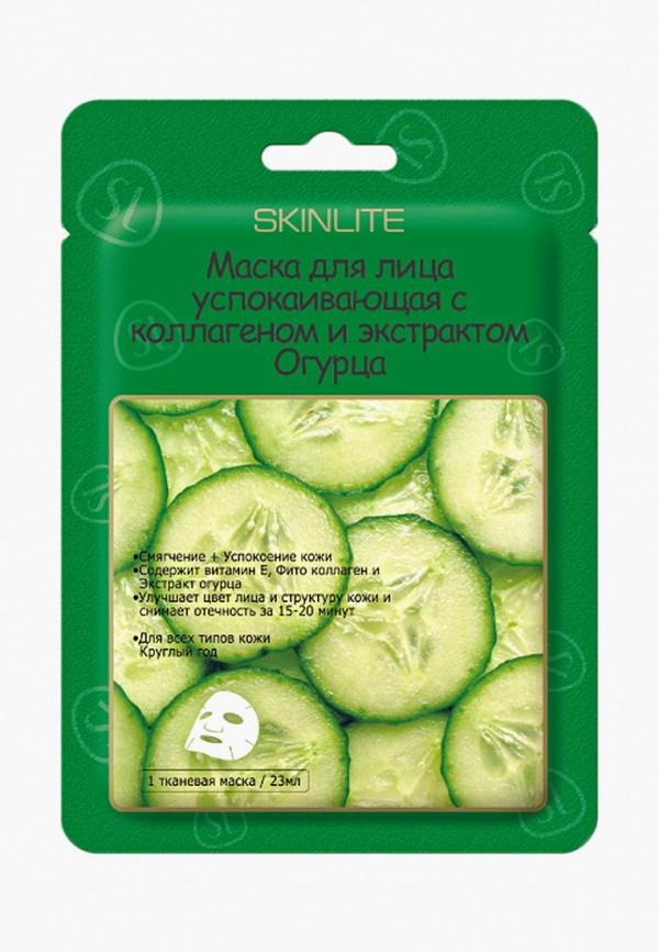Маска для лица Skinlite Skinlite SK009LWBOAY0 маска для ног skinlite skinlite sk009lwbobc2