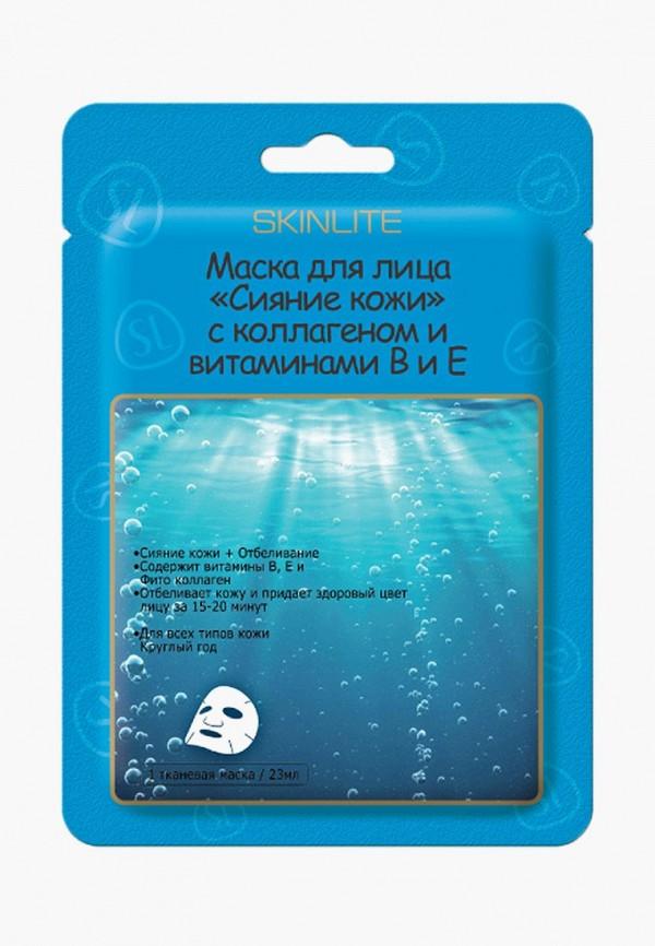 Маска для лица Skinlite Skinlite SK009LWBOAY3 маска для ног skinlite skinlite sk009lwbobc2
