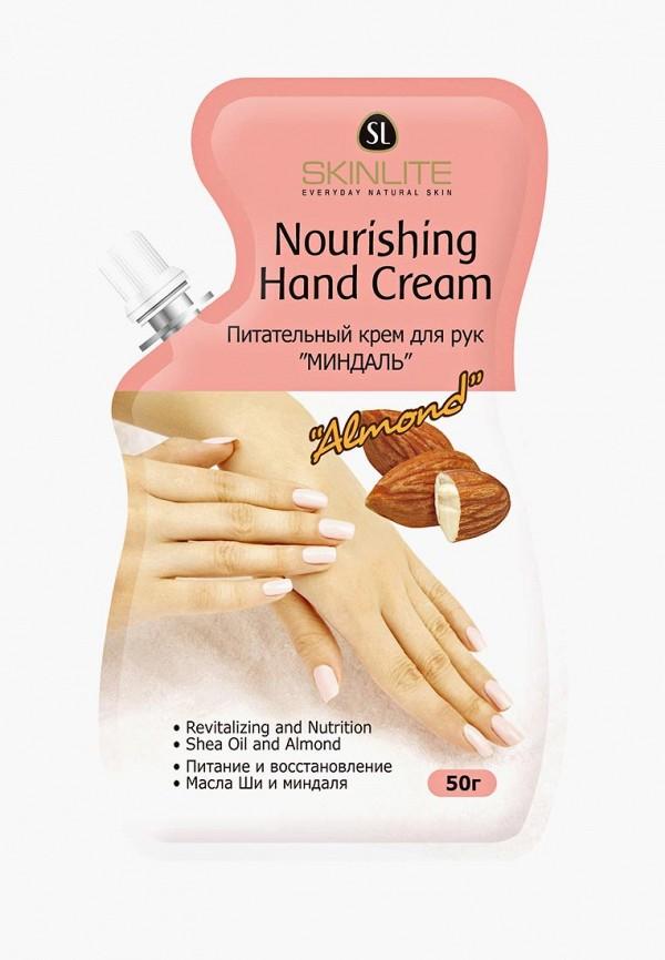 питательный крем для рук skinlite