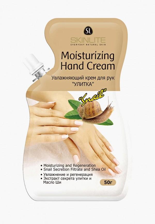 крем для рук skinlite