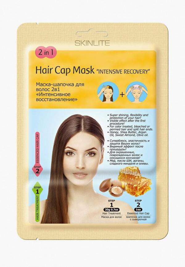 Маска для волос Skinlite Skinlite SK009LWBOBC4 крем для ног skinlite skinlite sk009lwbobc3