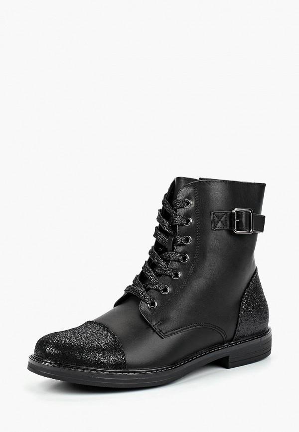 где купить Ботинки Сказка Сказка SK011ABCLJK8 дешево