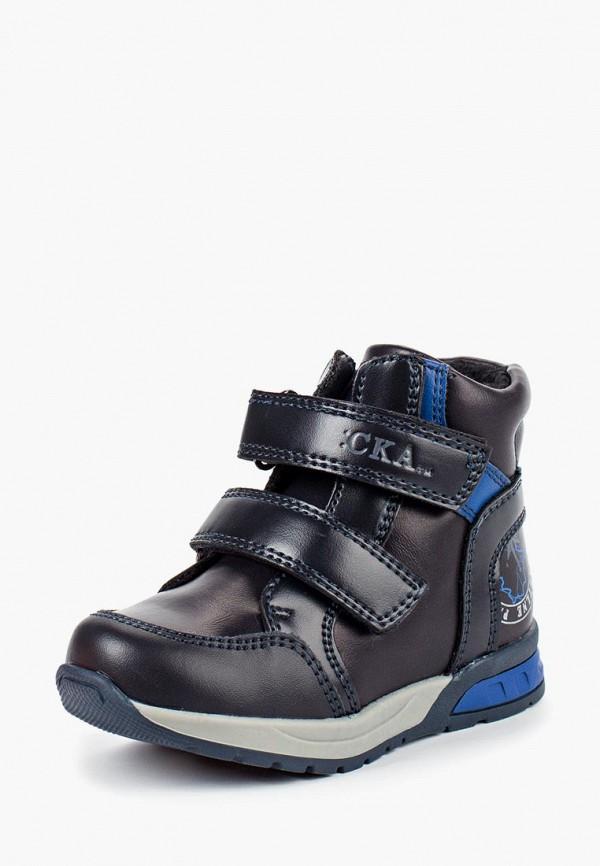 Фото - Ботинки Сказка Сказка SK011ABCLJM4 ботинки для девочки сказка цвет розовый r772535035 размер 25
