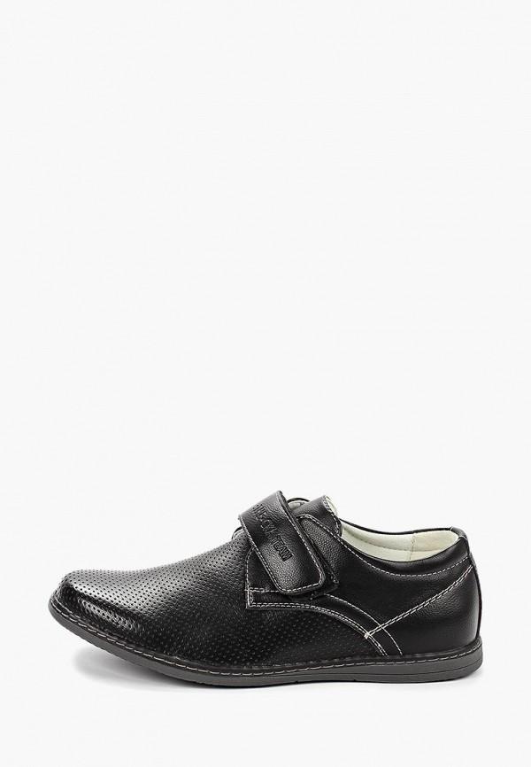 туфли сказка для мальчика, черные