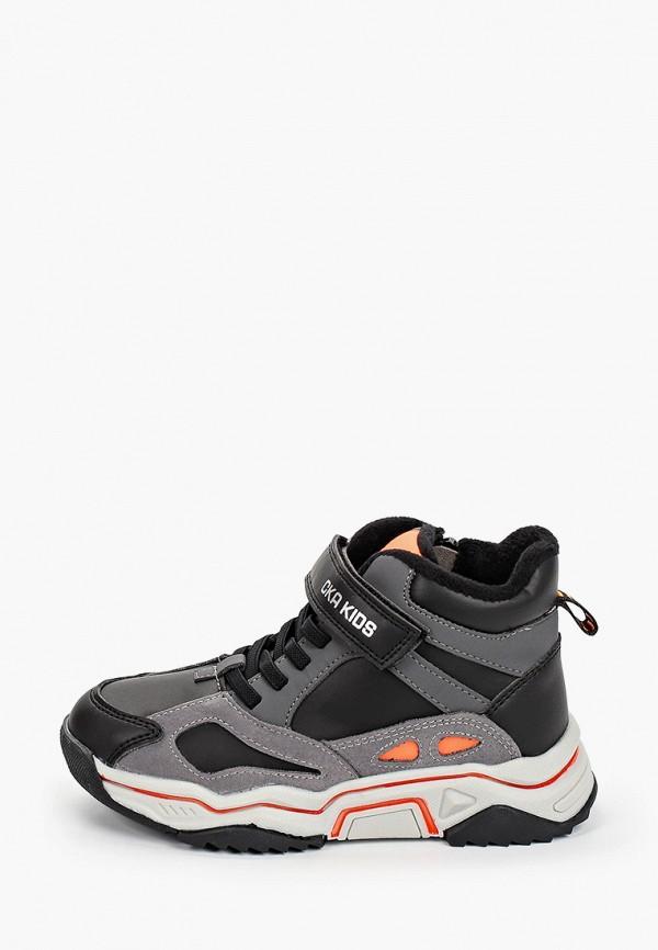 ботинки сказка для мальчика, серые